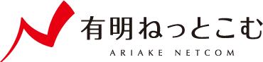 Ariake Netcom