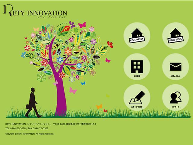 RETY INNOVATION -レティ イノベーション-