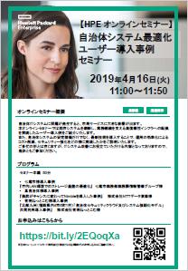 2019年04月 16日 (火) 11:00-11:50